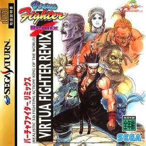 Virtua Fighter Remix