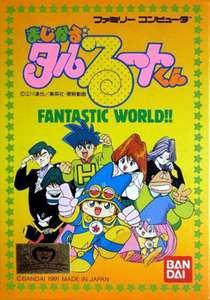 Magical Taruruuto-kun: Fantastic World!!