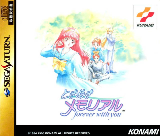 Saturn - Tokimeki Memorial: Forever With You #Limited Edition
