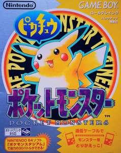 Pocket Monsters Pikachu / Pokemon Gelbe Edition