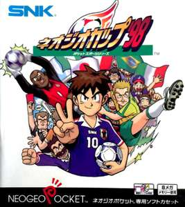 Pocket Sport Series: NeoGeo Cup '98