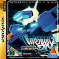 Dennou Senki: Virtual On