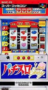 Pachi-Slot Love Story