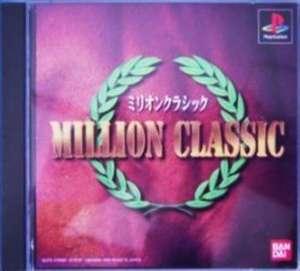 Million Classic