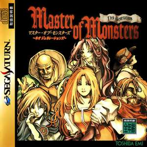 Master of Monsters: Neo Generations