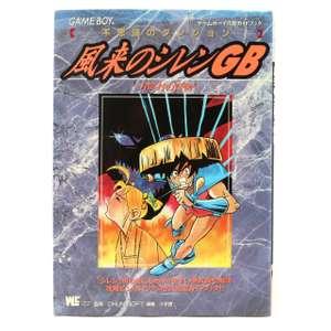 GB Spieleberater - Fushigi no Dungeon: Fuurai no Shiren GB [Chun Soft]