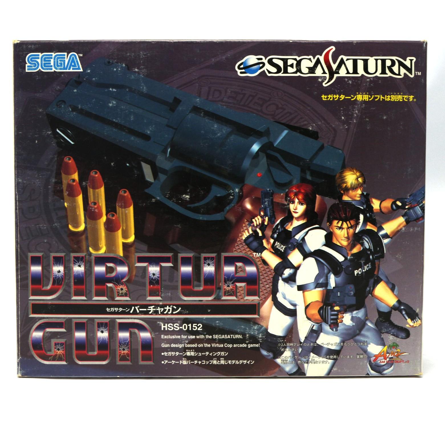 Original Virtua Gun / Lightgun / Pistole / Light Phaser HSS-0152 #schwarz [Sega]