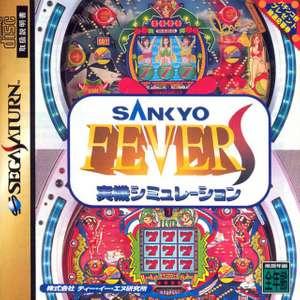 Sankyo Fever: Mihata Simulation S