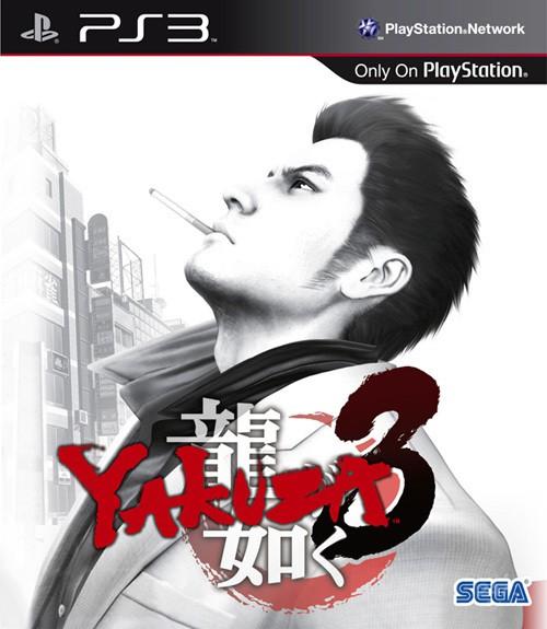 Yakuza 3 / Ryuu ga Gotoku 3