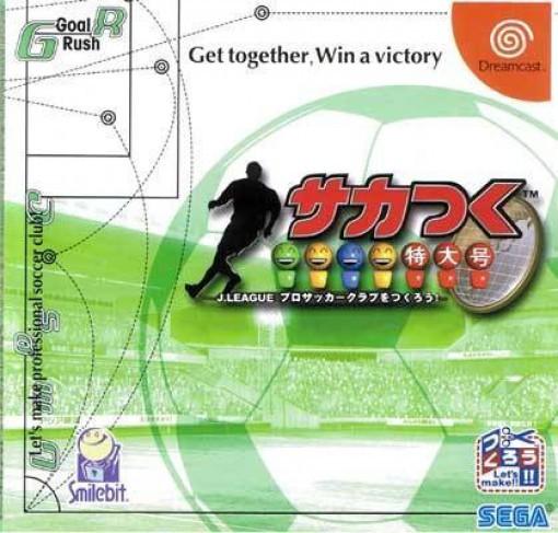 Soccer Tsuku Tokudai Gou J.League Pro Soccer Club o Tsukurou!