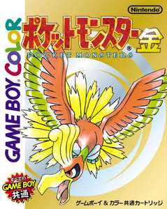 Pocket Monsters Kin / Pokemon Goldene Edition
