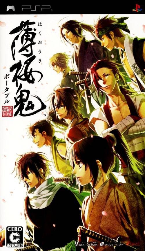 PSP - Hakuoki: Demon of the Fleeting Blossom