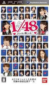 AAKB 1/48 Idol to Koishitara