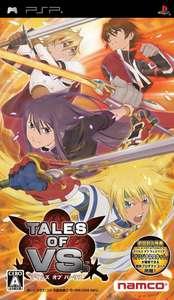 Tales of VS.