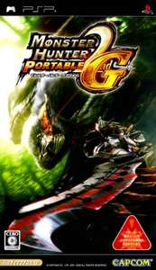 Monster Hunter Portable 2 G