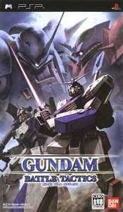 Gundam: Battle Tactics