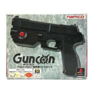 Light Gun / Pistole / Phaser #schwarz NPC-103 [NAMCO]