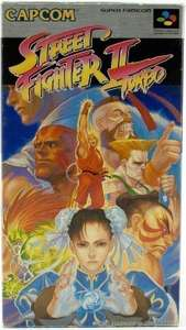Street Fighter II / 2 Turbo