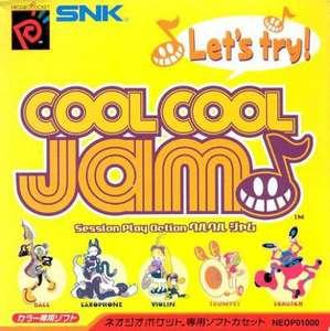 Cool Cool Jam