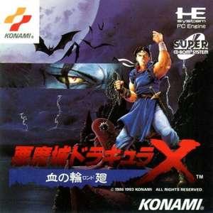 Castlevania / Akumajou Dracula X: Chi no Rondo