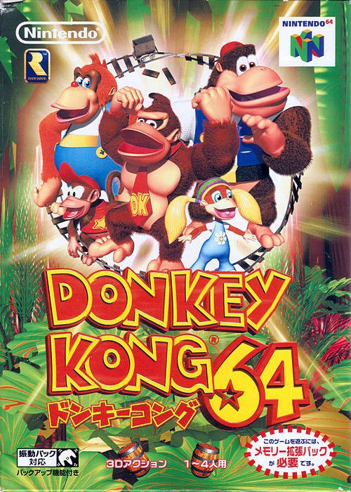 Donkey Kong 64 + Expansion Pack