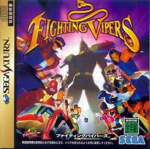 Fighting Vipers
