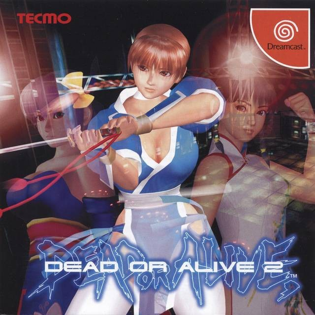 Dead or Alive 2 #Limited Edition