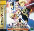 Albert Odyssey Gaiden: Legend of Eldean