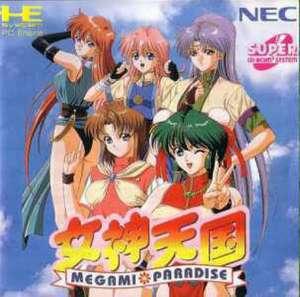 Megami Tengoku: Megami Paradise