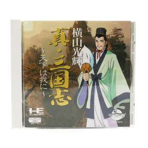 Shin San Goku Shi: Tenka wa Ware ni - NXCD2009