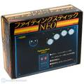 Arcade / Fighting Stick / HNS-07 [Hori]