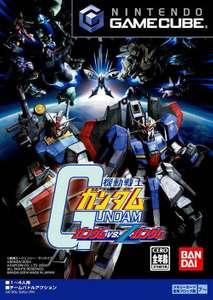 Kidou Senshi Gundam: Gundam vs. Z Gundam