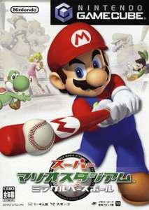 Super Mario Stadium Miracle Baseball