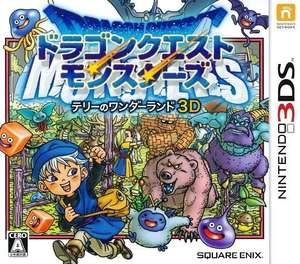 Dragon Quest Monsters Terry's Wonderland