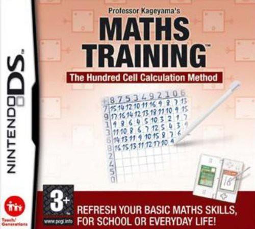 Professor Kageyama's Maths Training