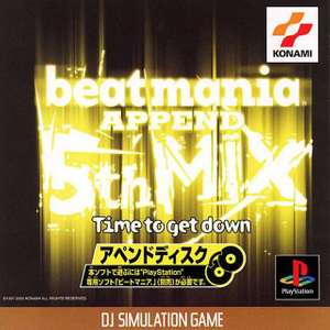 beatmania Append 5th Mix: Time to Get Down