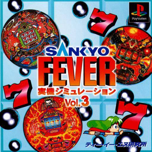 SANKYO FEVER Vol. 3