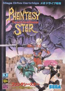 Phantasy Star: The End of The Millennium