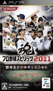 Pro Yakyuu Spirits 2011 / Professional Baseball Spirits 2011