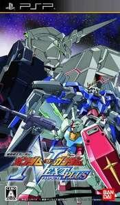 Kidou Senshi Gundam: Gundam vs. Gundam Next Plus