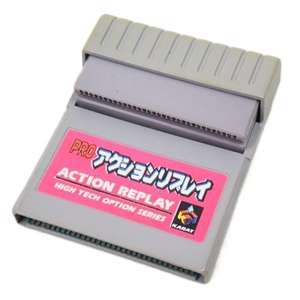 Pro Action Replay [Karat]