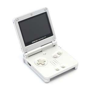 Konsole SP AGS-001 mit LCD-Mod #Silber + Netzteil