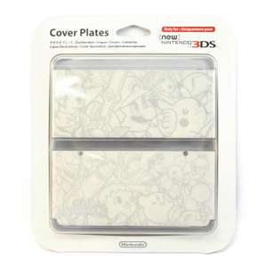 Zierblende / Face Plate / Cover Plates #Super Smash Bros [Nintendo]