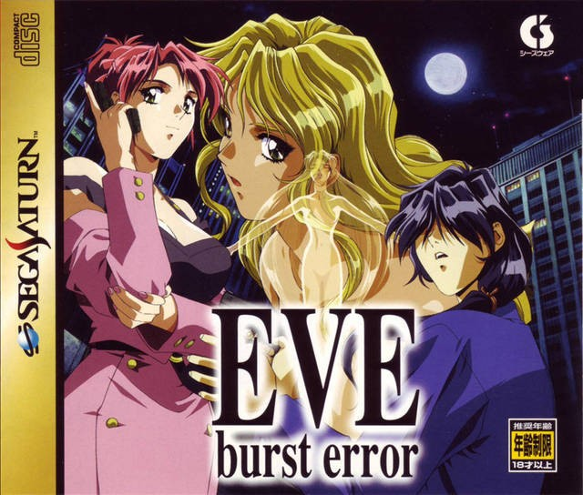 EVE: Burst Error