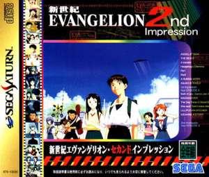 Shinseiki Evangelion: 2nd Impression