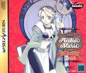 Marie no Atelier: Salburg no Renkinjutsushi Ver.1.3