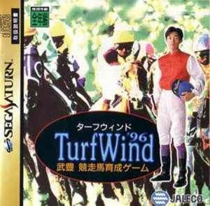 Turfwind '96: Take Yutaka Kyousouba Game