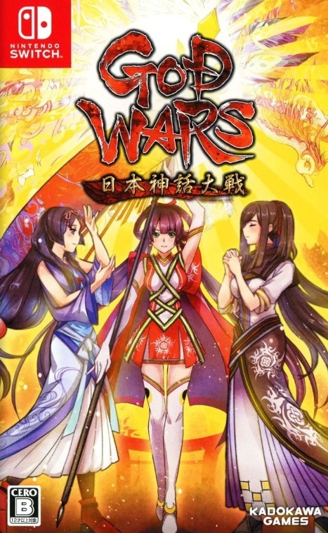 God Wars: Great War of Japanese Mythology