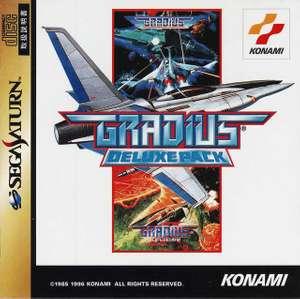 Gradius Deluxe Pack