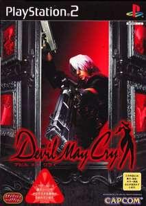 Devil May Cry + Soundtrack
